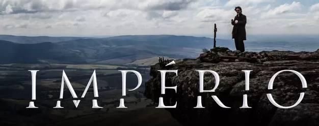 Novela Imperio Globo Logo  Império   Resumo dos próximos capítulos